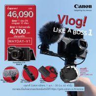 PowerShot G7X Mark III for YouTubers&Vloggers (Set1)  (PowerShot G7X Mark III + PD-E1 + DM-E1 + HG-100TBR)