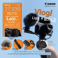 PowerShot G7X Mark III for YouTubers&Vloggers (Set2)  (PowerShot G7X Mark III + PD-E1 + DM-E100 + HG-100TBR)
