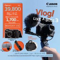 PowerShot G7X Mark III for YouTubers&Vloggers (Set3)  (PowerShot G7X Mark III + DM-E1 + HG-100TBR)