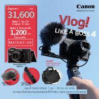 PowerShot G7X Mark III for YouTubers&Vloggers (Set4)  (PowerShot G7X Mark III + DM-E100 + HG-100TBR)