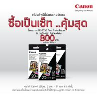 Canon ZP-2030 (Pack 3)