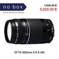 EF75-300mm f/4-5.6III