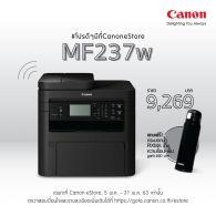 Canon ImageCLASS MF237w