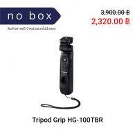Tripod Grip HG-100TBR
