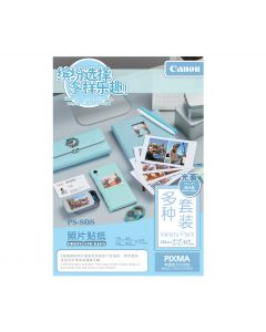 Canon PS-808 Photo Sticker 12 Sheets 225g/m2-4*6