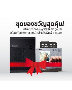 SELPHY SQUARE QX10 (Black) Bundle Pack