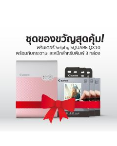 SELPHY SQUARE QX10 (Pink) Bundle Pack