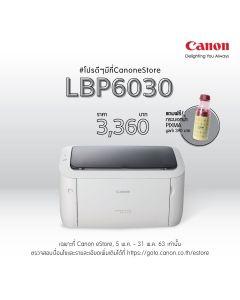 imageCLASS LBP6030
