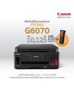 Canon PIXMA G6070