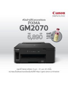 Canon PIXMA GM2070